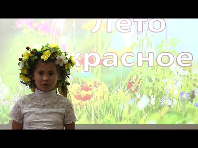 Изображение предпросмотра прочтения – КсенияМитрофанова читает произведение «Ах ты, ягода малина.» ЛюдмилыИвановныМиланич