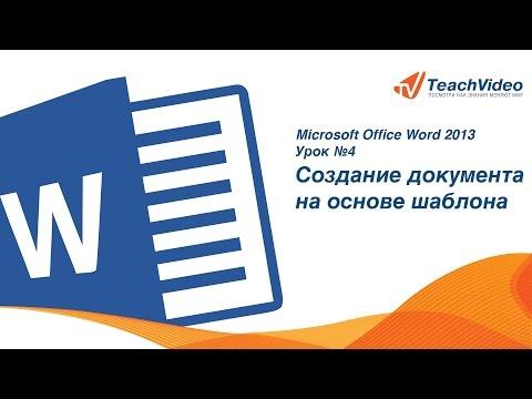 Самая плохая вещь в работе в Microsoft / Geektimes