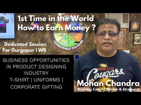 9625478571- -business-opportunities-in-printing-business-in-durgapur- -wb- -tshirts- -uniforms