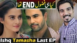 Ishq Tamasha Last Episode Review | HUM TV Drama #MRNOMAN
