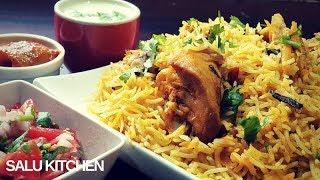 7-മിനിറ്റില് ബിരിയാണി ഉണ്ടാക്കാൻ പഠിക്കാം || Learn to make Biriyani in 7-minutes || Salu Kitchen