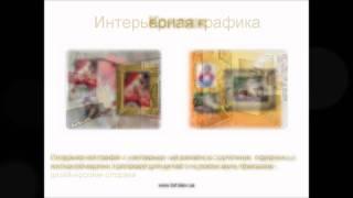 видео Наружная реклама - изготовление вывесок и баннеров в Одинцово