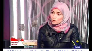 Dr Nermeen Magdy on Nile Culture discuss Emotional Intelligence and Egyptian Revolution