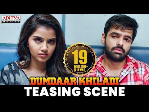 Ram Teasing Anupama Parameswaran In Train | Dumdaar Khiladi Hindi Dubbed Movie