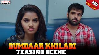 Ram Teasing Anupama Parameswaran In Train | Dumdaar Khiladi Hindi Dubbed Movie