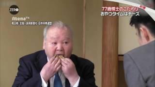 ひふみんのおやつ チーズ編