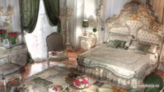 видео Спальня в стиле ампир: секреты дизайна интерьера