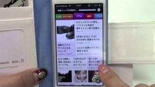 話題の記事がサクサク読める 〜 SmartNews iPhoneアプリ