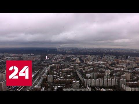 Не тяните резину: москвичей предупредили о гололедице - Россия 24