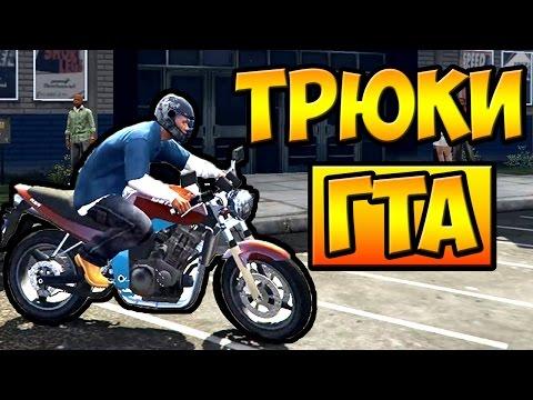 Видео прикол: Захватывающая езда на мотоцикле