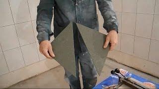видео Как резать керамогранитную плитку в домашних условиях