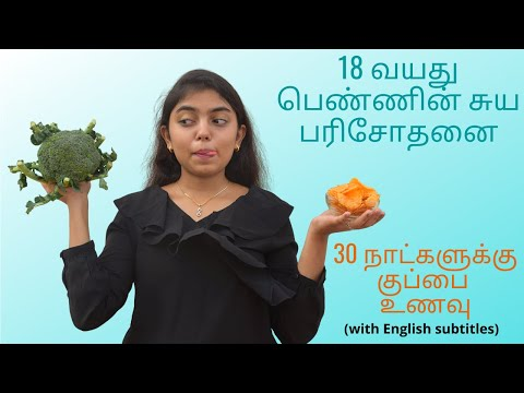 eat-fast-die-young-|-tamil-documentary-with-english-subtitles
