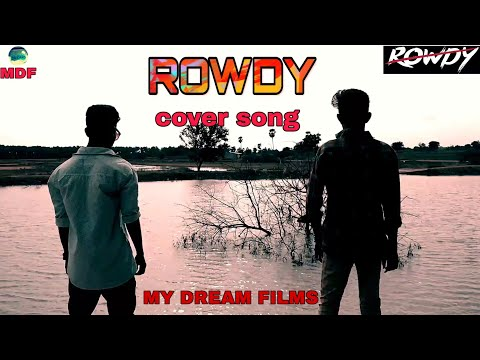 Rowdy Cover Song
