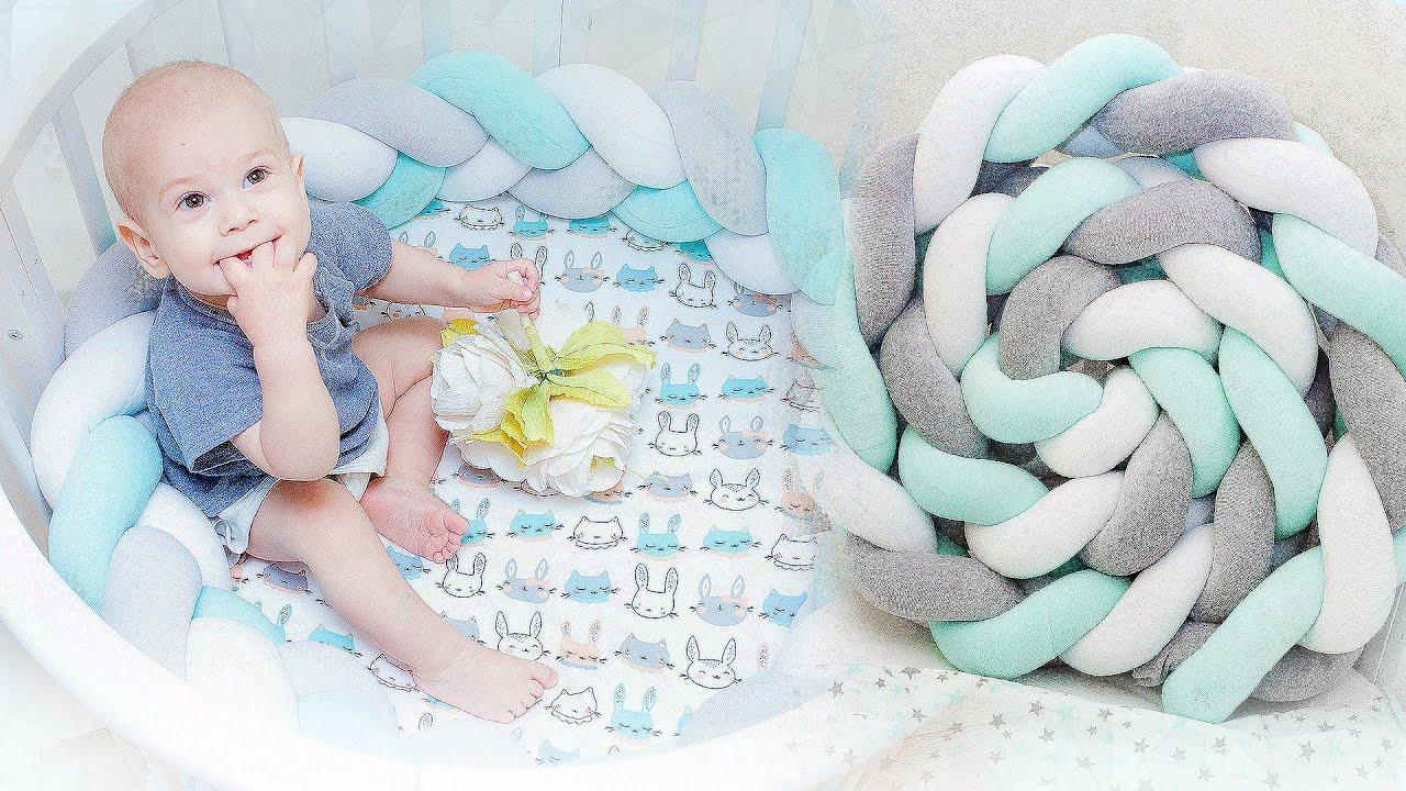 Как сшить бортик-косу из трех лент| DIY Braided Crib Bumper