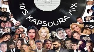 10'S KAPSOURA MIX | PART1