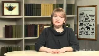 Биология / 7 класс / Класс Паукообразные.flv