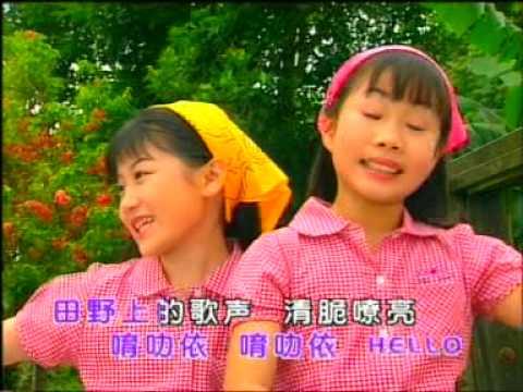 Yi MiNG Hao FuNG KuaNG