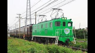 秩父鉄道 ELケロコロエクスプレスとデキ貨物 2019年8月