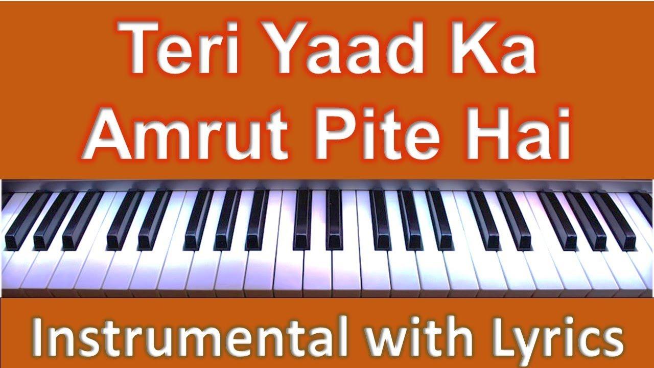 Teri Yaad Ka Amrit Pite hai - INSTRUMENTAL with Scrolling Lyrics Hindi &  English - BK MEDITATION