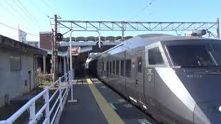 【787系きりしま】2019.1.6国分駅より乗車 前面展望あり