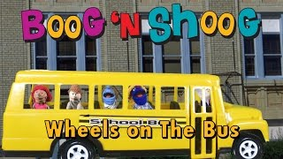 Wheels on The Bus: Nursery Rhyme: Song: Music: Boog n Shoog