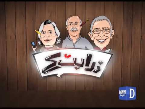 Zarrar Khuhro Latest Talk Shows and Vlogs Videos