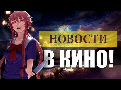 НОВОЕ АНИМЕ В КИНО | 3 СЕЗОН ТОКИЙСКОГО ГУЛЯ аниме картинки фото