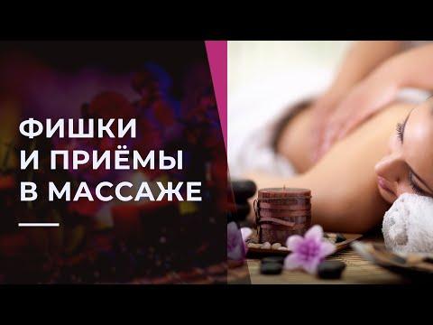 Порно видео Урок массажа Супер Лингама члена мужчине
