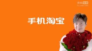Video Lee Min Ho for Taobao 'Happy Valentines Day' download MP3, 3GP, MP4, WEBM, AVI, FLV Desember 2017