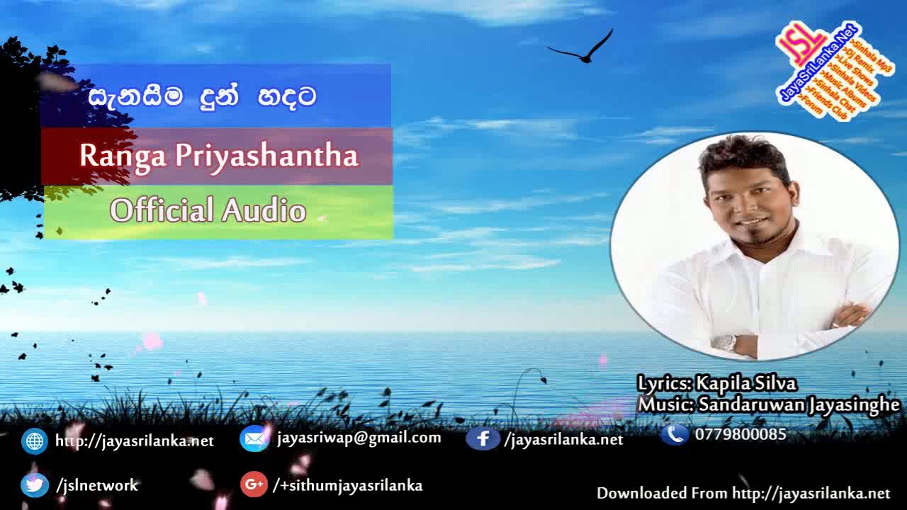 Dj Nonstop Sinhala 2018 Mp3 Free Download 2018 Boot Song DJ Nonstop