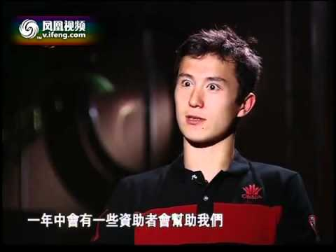 Patrick Chan Interview in China Pt 4/6