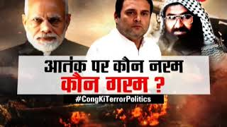 Taal Thok Ke: Why China is soft on JeM chief Masood Azhar? Watch full video to know more