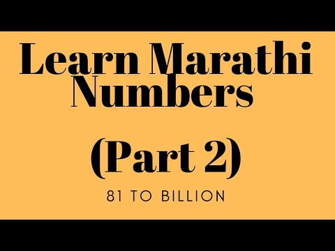 Numbers in Marathi - Part 2
