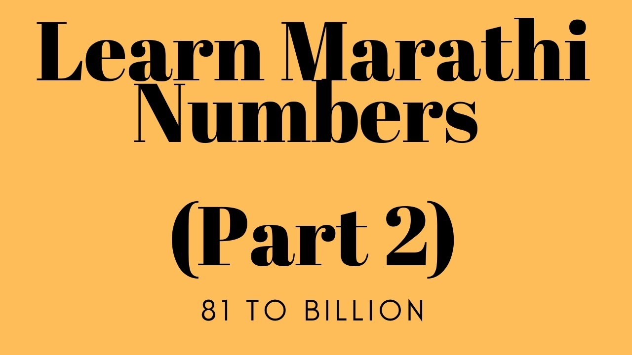 Numbers in marathi part 2 learn marathi youtube biocorpaavc Gallery