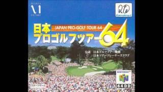 Forgotten Media: Nintendo 64 Disc Drive/N64DD