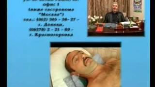 видео Аппликатор Ляпко: отзывы пациентов и врачей