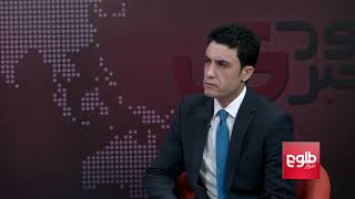 TV Show -Tolo News - Afghan-Indo relations discussed