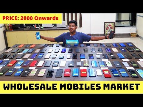 மொத்த விலை Mobile Phone மார்கெட்   Wholesale Used Mobile Market   Business Ideas In Low Investment