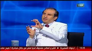القاهرة والناس | الدكتور مع أيمن رشوان الحلقة الكاملة 18 سبتمبر