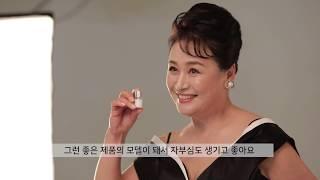 줄기세포배양액 스템앤셀 미미셀 모델 배우 박원숙 인터뷰…