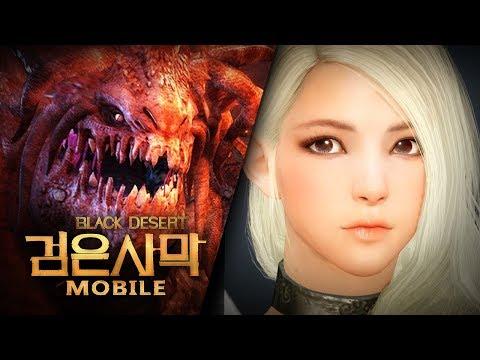 Black Desert Mobile - Ranger Gameplay - Raid Boss Update - Android on PC - F2P - KR