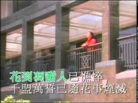 999 doa hong Nhac Hoa