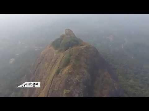 Video Story: Gadayikallu (jamalabadh )