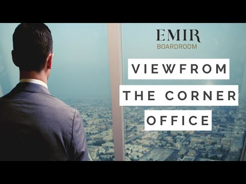 The View from the Corner Office - 2018 | EMIR Boardroom