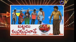 extra-jabardasth-3rd-april-2015