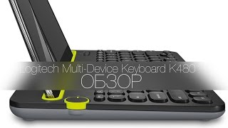 Обзор Logitech Bluetooth Multi-Device Keyboard K480