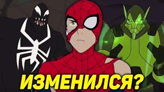 человек-паук - Стали ли ЛУЧШЕ? Обзор Мультсериала 2017-2019 года