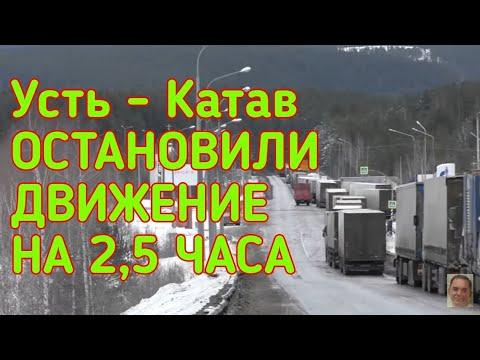 ДТП. Уральские горы. Сим. Усть Катав.