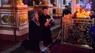 видео: Вечерня с чином прощения во Всехсвятском кафедральном соборе г. Тула