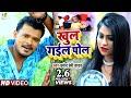 #VIDEO | खुल गईल पोल | #Pramod Premi Yadav | Khul Gail Pol | Bhojpuri Song 2020 Mix Hindiaz Download